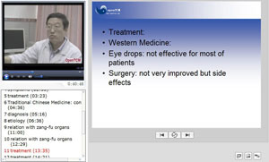 Eye dryness with Acupuncture video course screenshot